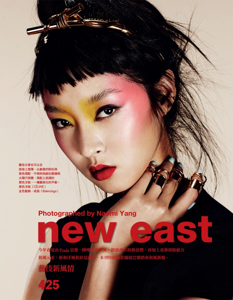 SO YOUNG KANG FOR VOGUE TAIWAN BY NAOMI YANG